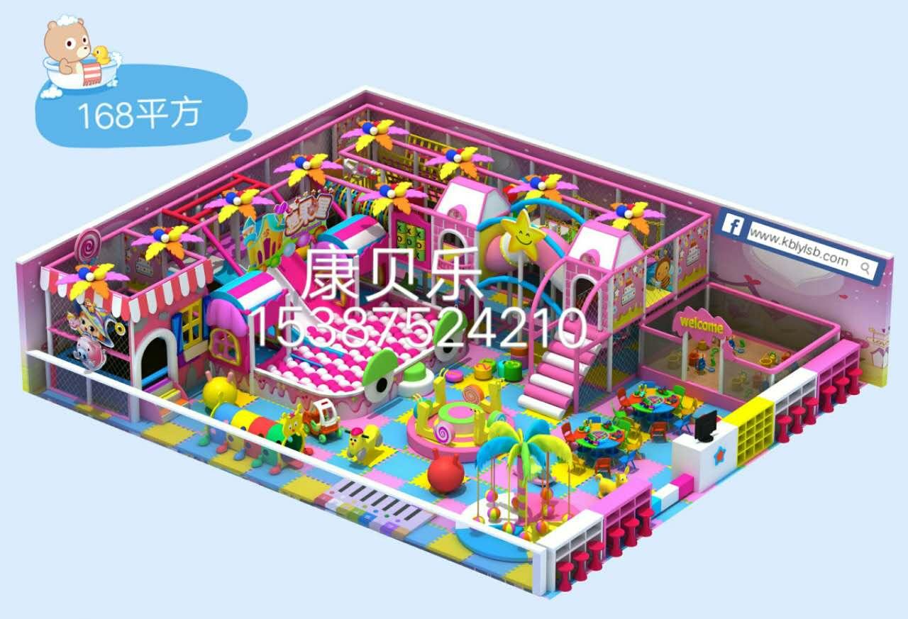 长沙康贝乐游乐专业生产销售各种儿童游乐设备、厂家直销、价格优惠、售后有保障