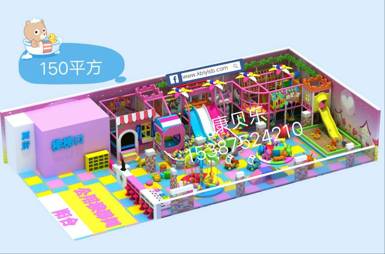 长沙康贝乐游乐儿童室内游乐设备厂家、质量杠杠的、价格优惠