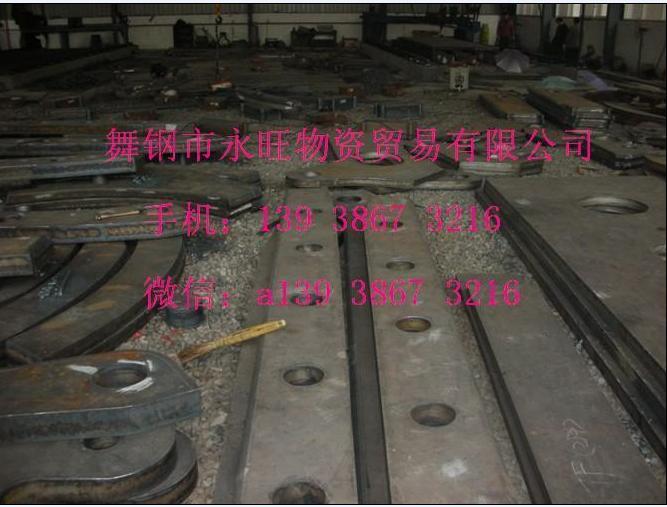 供应S355JR 欧标  EN 10025 低合金高强度板