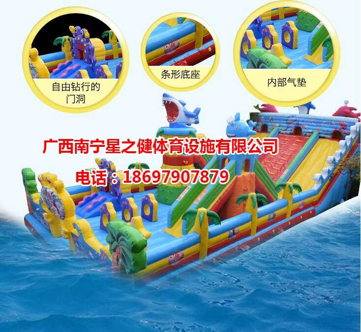 儿童城堡玩具屋大型充气城堡 室内儿童乐园大型组合游乐场设备