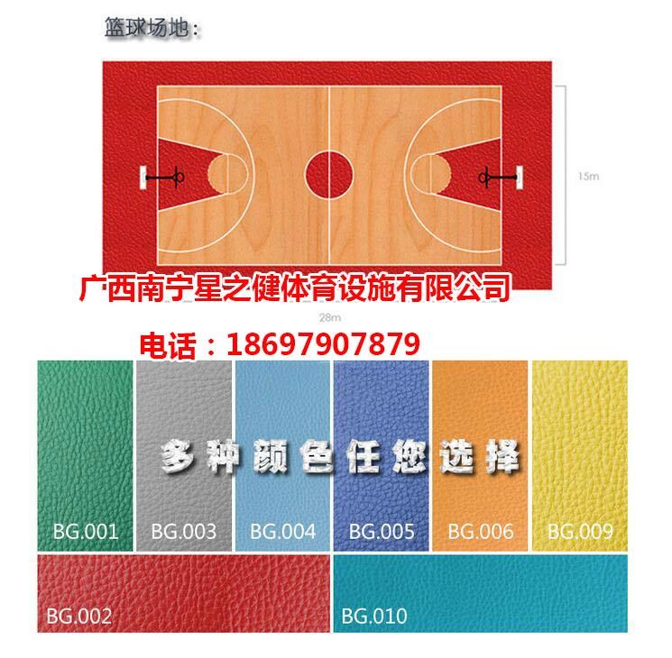 运动地板pvc塑胶地垫专业厂家生产直销 羽毛球乒乓球篮球场地垫
