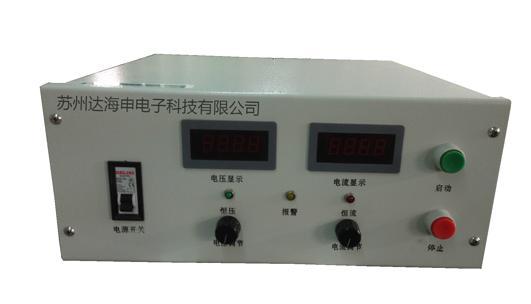 江苏新能源汽车充电电源厂家 新能源汽车充电电源批发