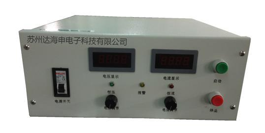 新能源汽车测试电源厂家直销 江苏新能源汽车测试电源