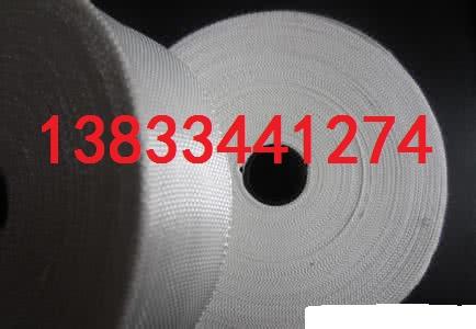 定结县0.12mm厚白色玻璃纤维带35mm宽低价
