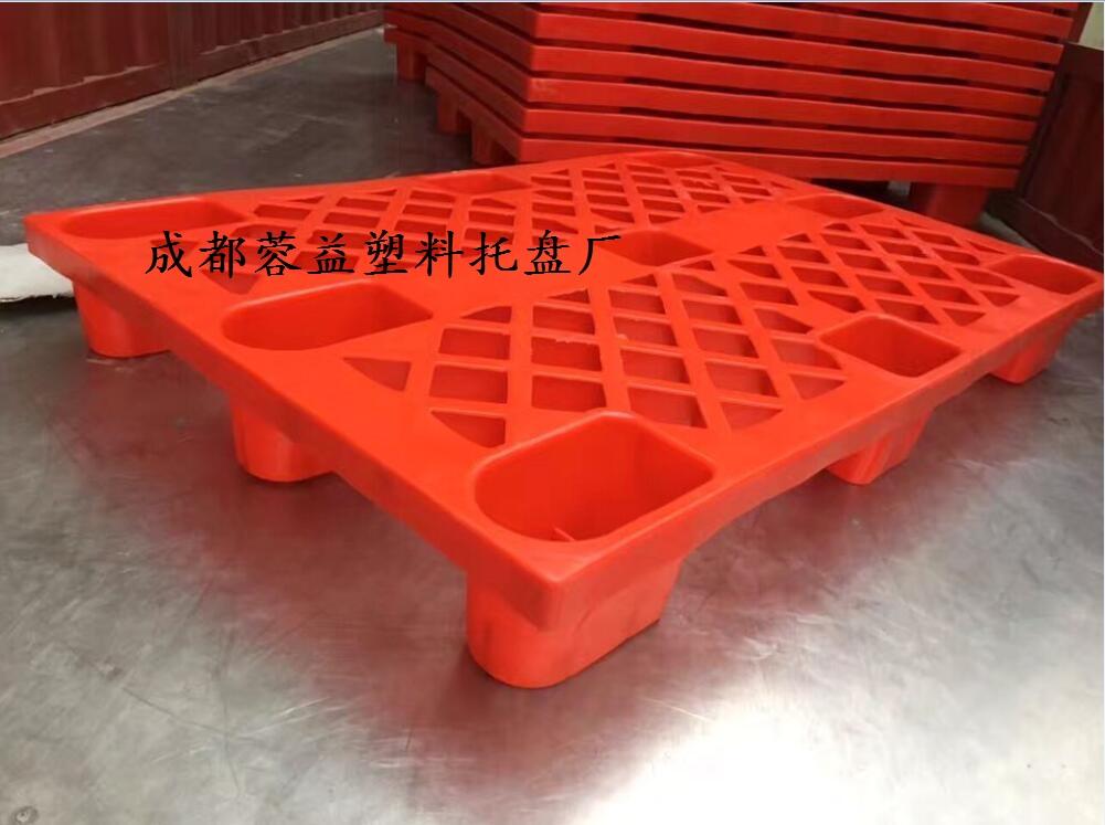 成都塑料托盘、成都塑料托盘厂、成都塑料垫板
