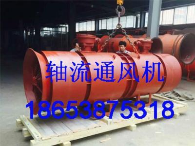 河北2*55kw煤矿湿式除尘器型号