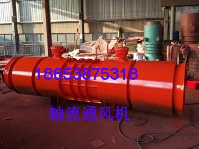 优乐国际官网2*45kw矿用湿式振弦除尘风机厂家安装