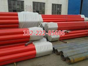 天津两布三油防腐钢管产品介绍