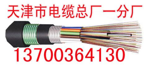 吴忠抗腐蚀电缆KFFP、KFVP22制造工艺2x1.5