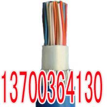 泸州CAN、485通讯电缆厂家