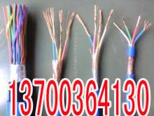 天津ZRDJYFFP电缆DJFPVP2多少钱、24x2x2.5