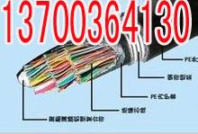 东营交换机通信电缆厂家30x2x0.5