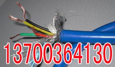 湘潭高铁电话电缆zrhyat23现货供应,500x2x0.4
