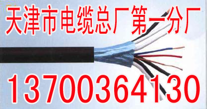 合肥井下阻燃通信电缆MHYAV多少钱、5x2x7/0.28