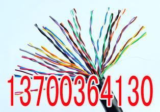 泸州低烟无卤通信电缆结构特点10x2x0.5