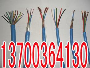 清远UTP通信电缆多少钱,50x2x0.4