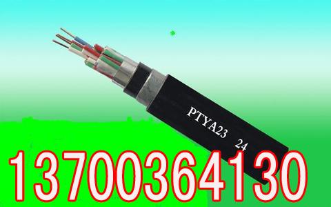 驻马店DJYFFP、DJFVP电缆国标生产、19x2x1.5