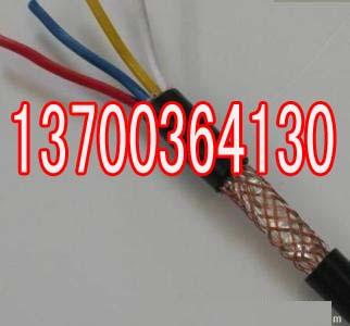 池州较对通信电缆HSYV制造工艺100x2x0.5