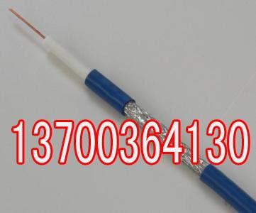 随州较对通信电缆HSYV价格50x2x0.4