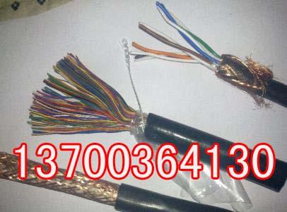 廊坊矿井防爆通信电缆MHYA32哪里卖、20x3x0.7