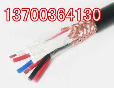 商洛HYVP音频通信电缆生产、50x2x0.4