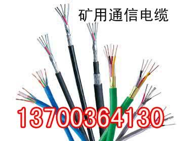 吉林钢带485-22通信电缆制造工艺2x2x0.4