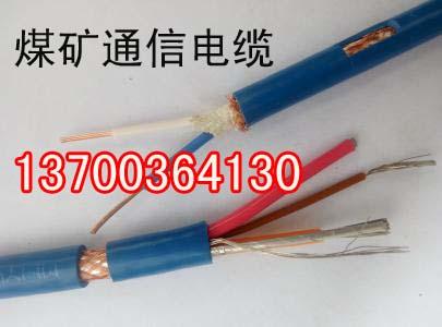 榆林高温设备电缆ZRCDJFVP销售10x2x0.75