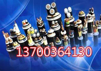 济宁耐腐蚀信号电缆KFVRP22制造工艺2x1.5