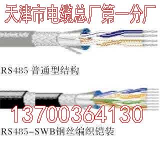 绍兴对称通讯电缆hyv厂家销售