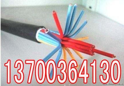 汕尾电话交换机电缆国标生产,20x2x0.5
