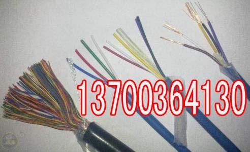 长春DJFPV高温信号电缆多少钱、12x2x0.5
