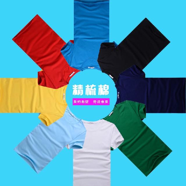 促销潮流圆领T恤【厂家】价位合理的潮流圆领短袖T恤批发