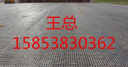无锡GDL单向拉伸土工格栅有限公司供应