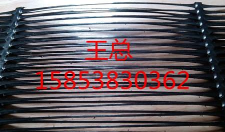 安徽GSL双向拉伸土工格栅集团公司促销