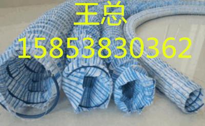 安徽防渗土工布生产商王总15853830362