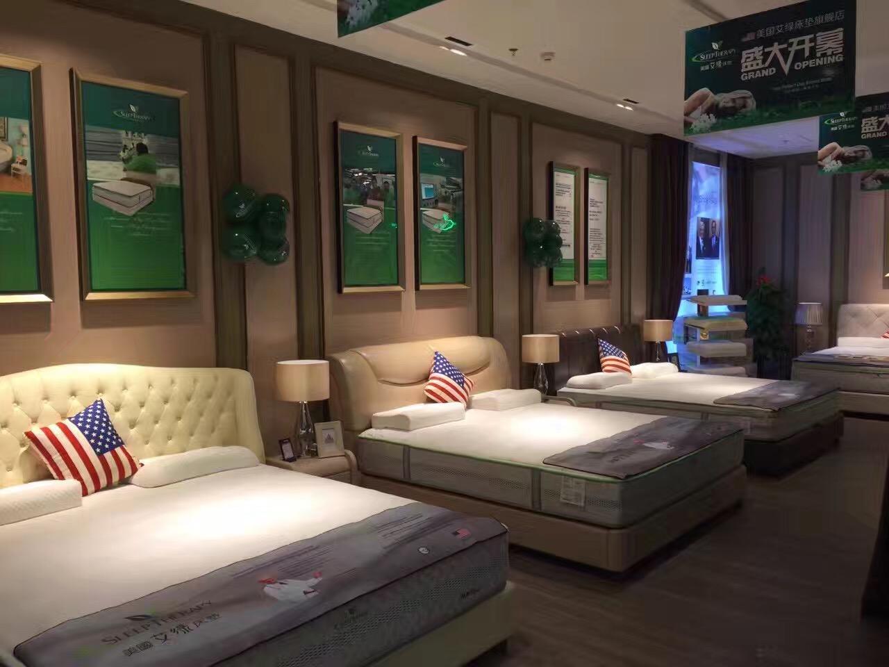 美国艾绿床垫免翻床垫供应商