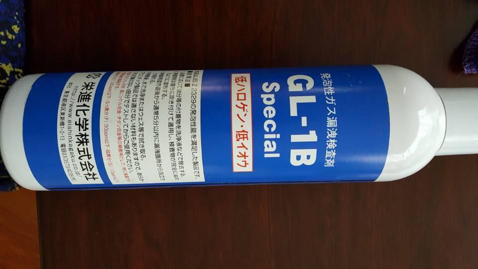 日本荣进化学发泡检漏剂  GL-1B SPECIAL藤井机械特价销售中13382990553