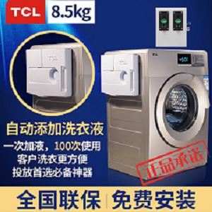 投币洗衣机真的赚钱吗