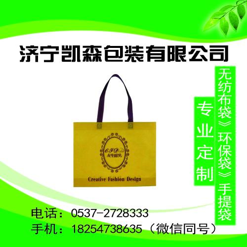 阳信县无纺布袋宣传广告袋厂家专也生产
