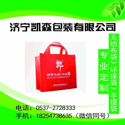 博兴县环保袋宣传袋广告袋标准手提袋厂家