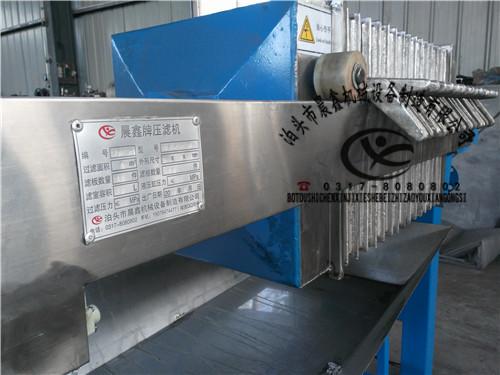 厂家直销304材质液压防爆不锈钢压滤机