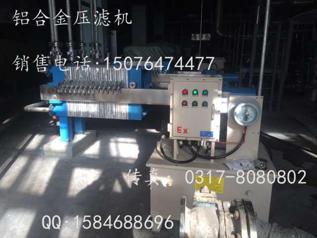 晨鑫牌铝合金过滤机销售厂家、优质过滤设备