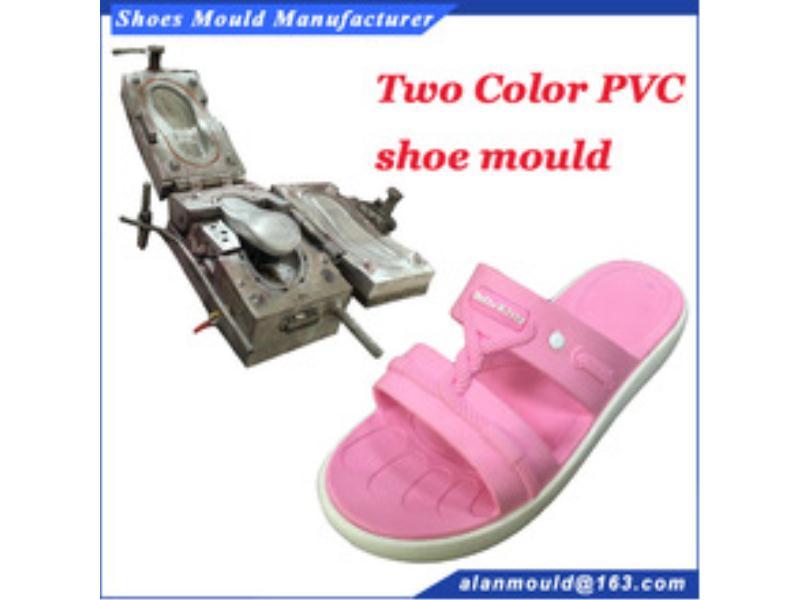 泉州pvc双色鞋模哪家好、顺义pvc双色鞋模