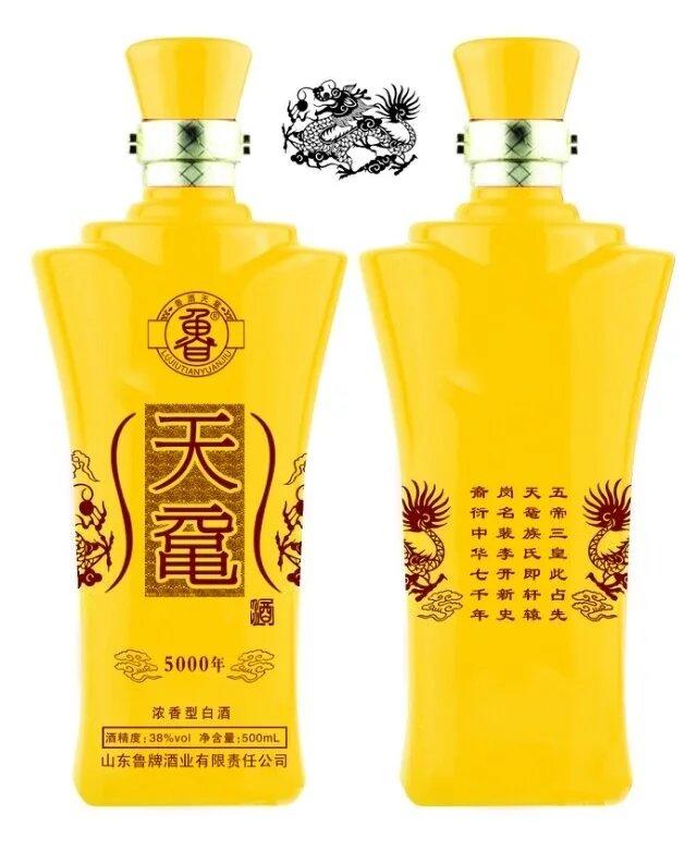 山东白酒包装、玻璃瓶厂商、山东胜利玻璃有限公司