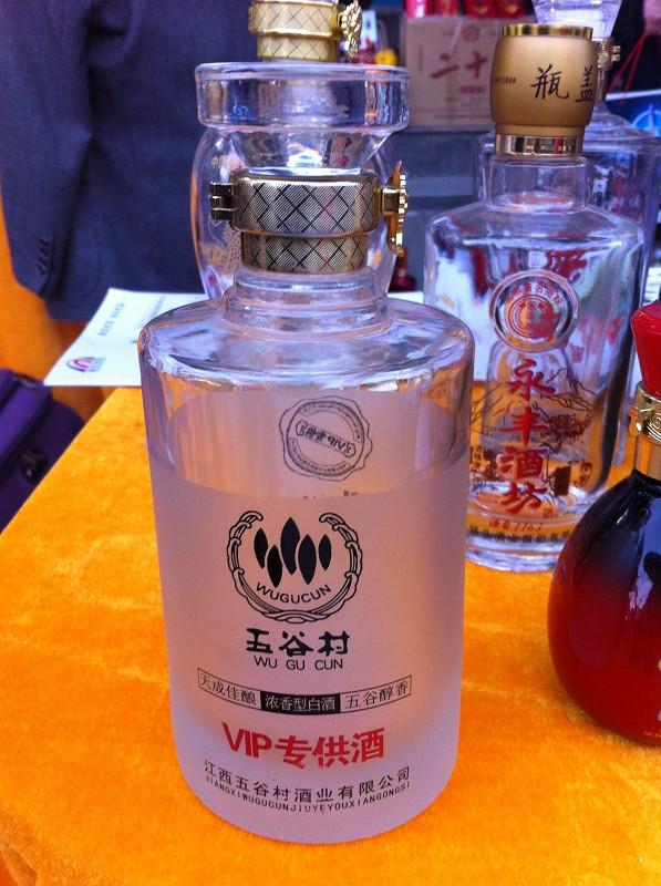 山东玻璃瓶厂图片、郓城玻璃瓶批发商、山东胜利玻璃有限公司