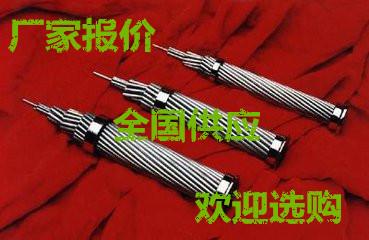 国标厂家钢芯铝绞线JL/G1A120/20型号价格多少18911295150