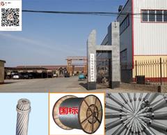 国标厂家钢芯铝绞线JL/G1A150/20截面生产周期快18911295150