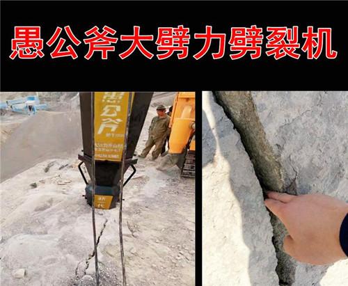理塘县玄武岩劈裂机如何保养