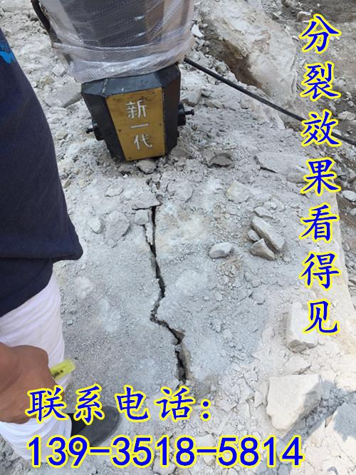 宁德市寿宁县太硬的花岗岩石破裂机如何保养