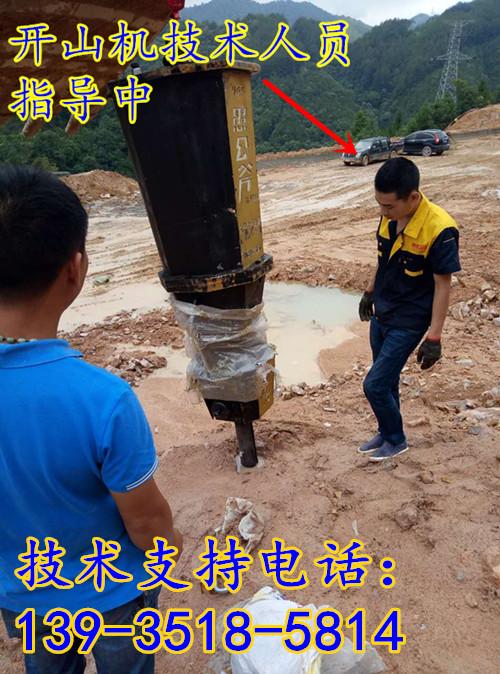 福州市永泰县花岗岩石劈裂机如何保养